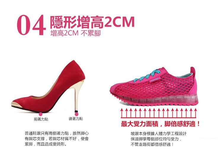 網面運動鞋休閒鞋隱形增高2cm