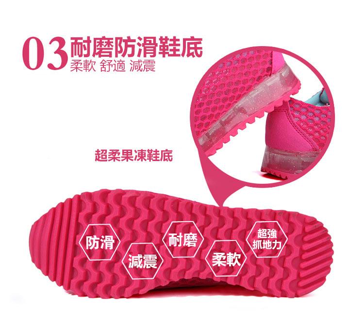 網面運動鞋休閒鞋耐磨防滑鞋底