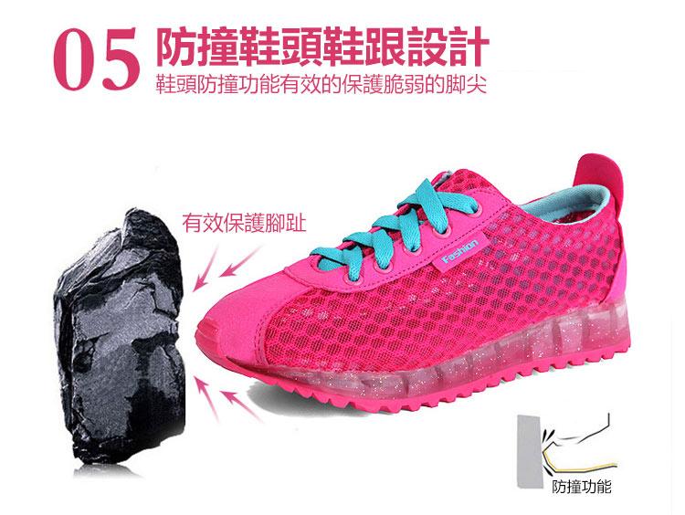 網面運動鞋休閒鞋防撞鞋頭鞋跟設計
