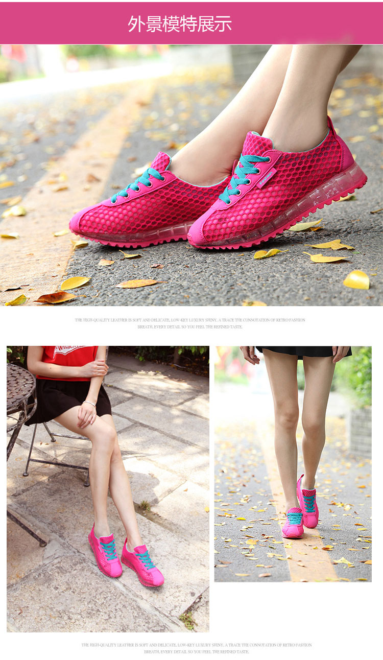 網面運動鞋休閒鞋外景模特展示