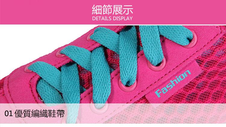 網面運動鞋休閒鞋細節展示