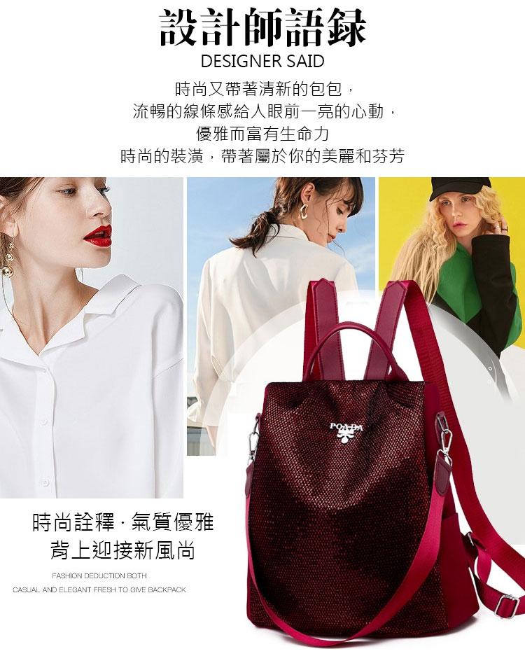 設計師寄語:好的包包給你時尚好心情