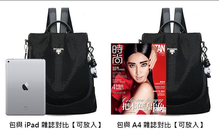 包包與iPad實物對比