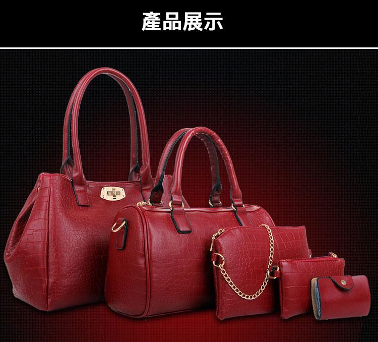 產品展示-紅色鱷魚包包五件套