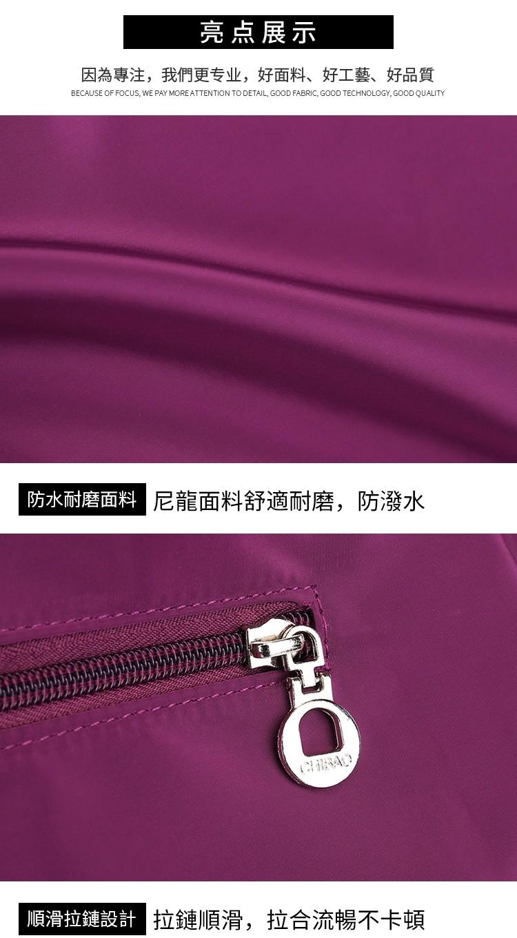 時尚防水尼龍包亮點展示
