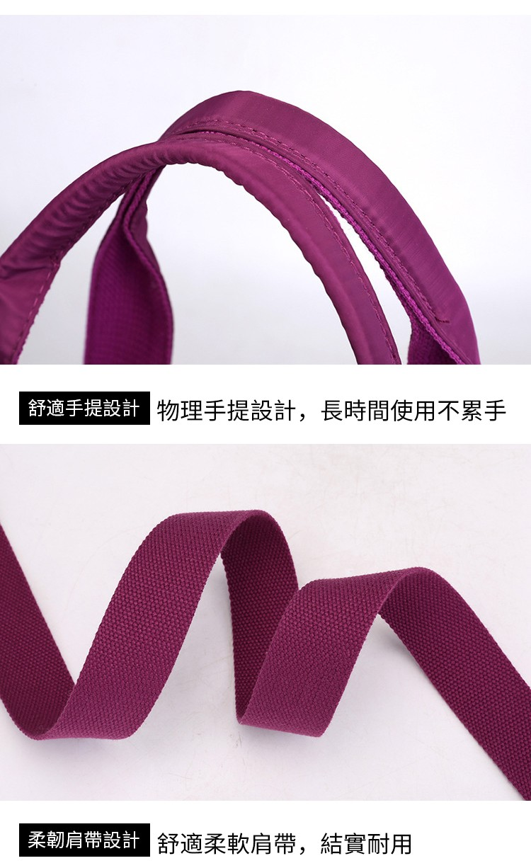 時尚防水尼龍包柔韌肩帶設計