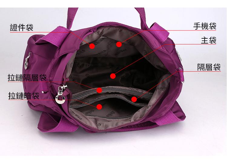 時尚防水尼龍包內袋展示
