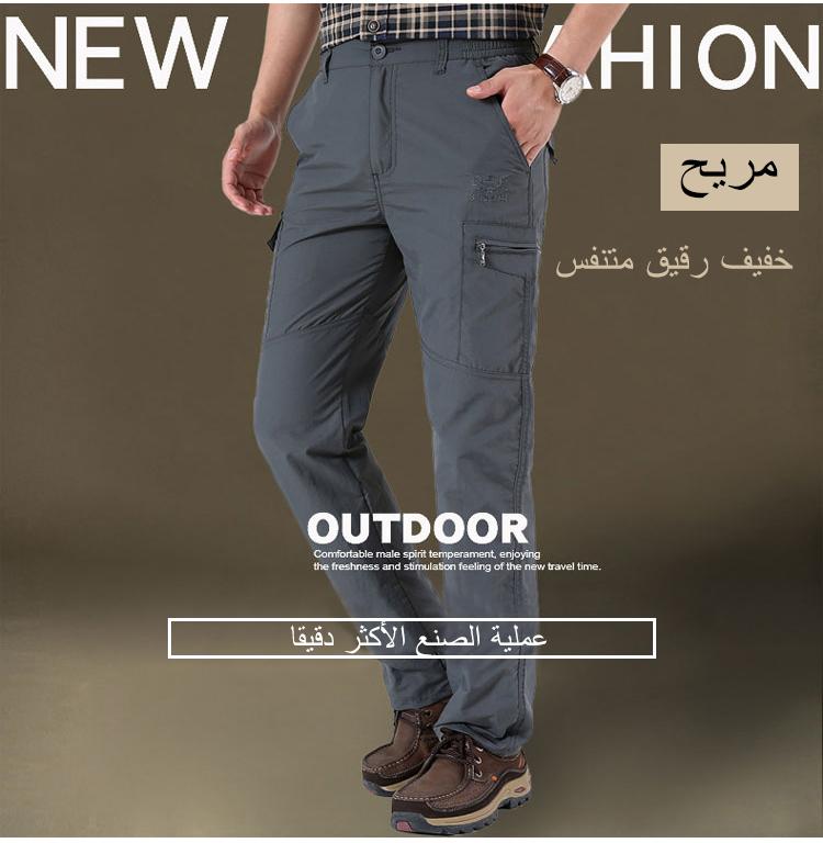 工作裤_05.jpg