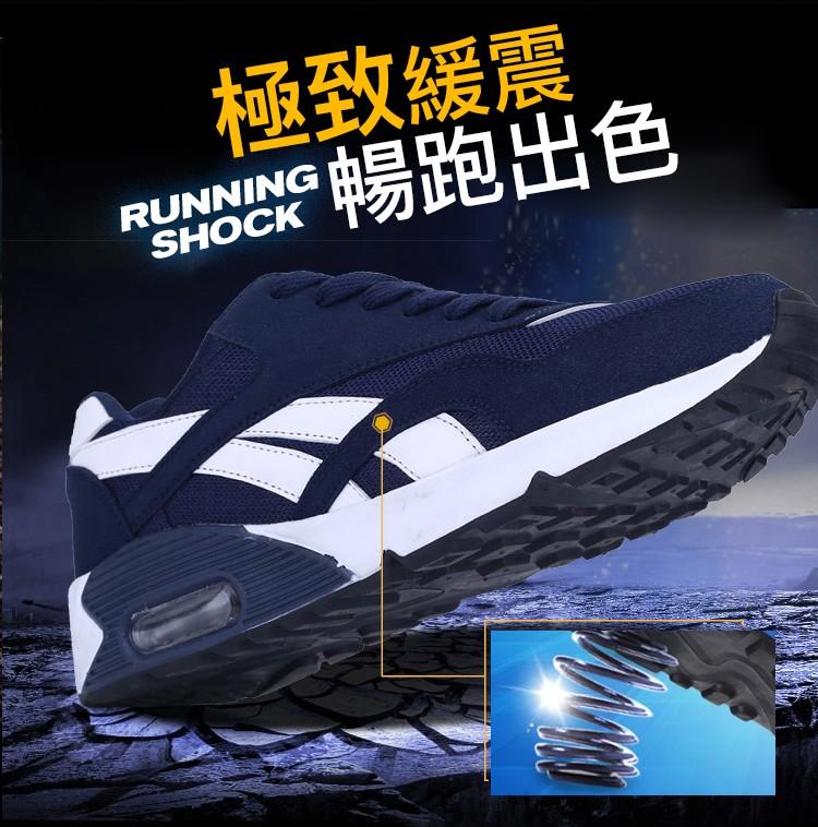 藍色氣墊鞋特性展示