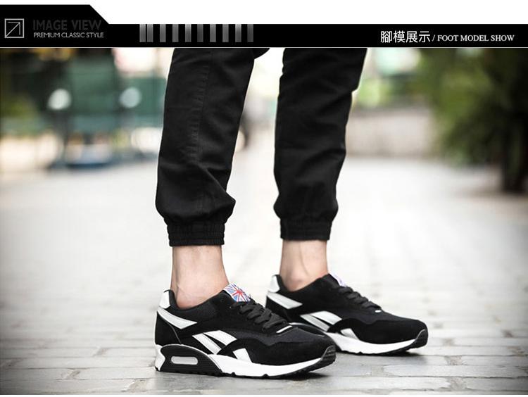 黑色氣墊鞋男模特展示