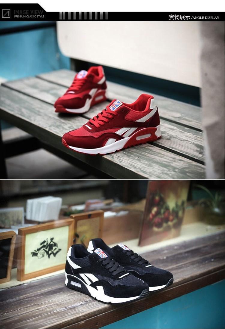 紅色黑色氣墊鞋街拍