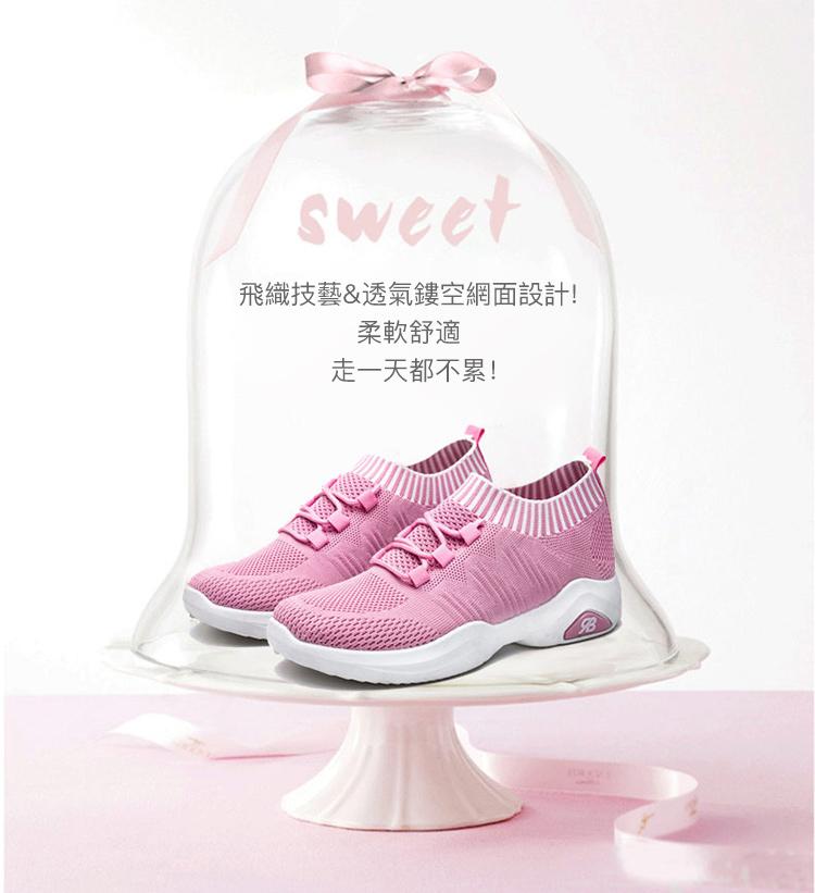 輕量飛織跑鞋飛織技術