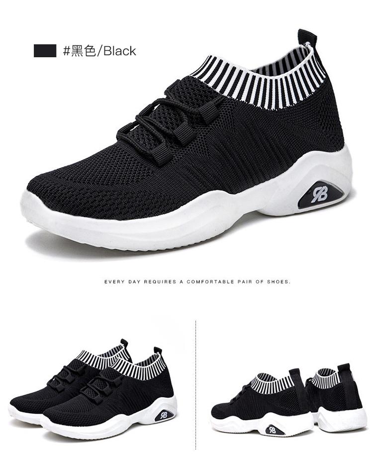 輕量飛織跑鞋顏色展示-黑色
