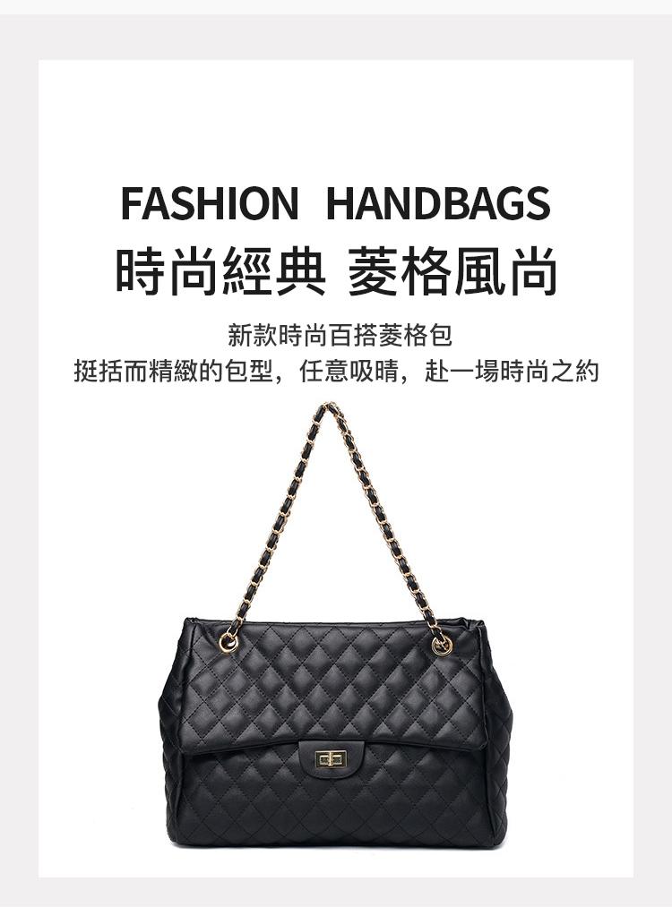 經典品牌女包設計