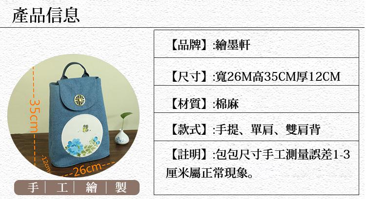布包包產品信息