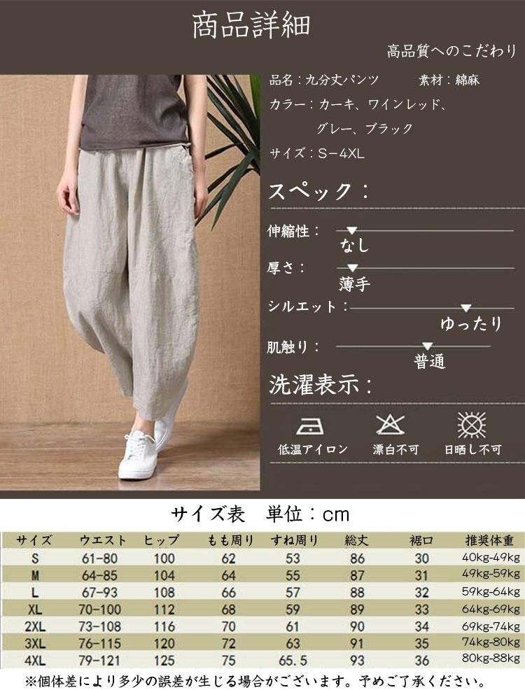 百搭休闲女裤_17.jpg