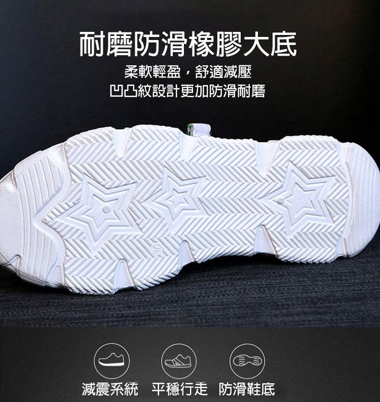 網面透氣運動鞋老爹鞋耐磨防滑橡膠底