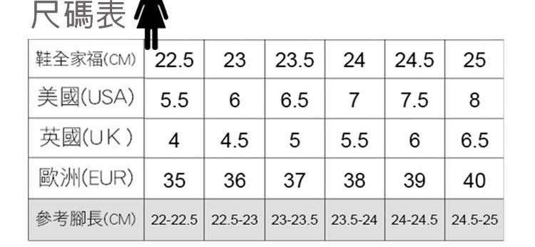 網面透氣運動鞋老爹鞋女生尺碼表