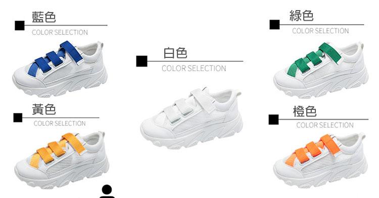 網面透氣運動鞋老爹鞋顏色展示