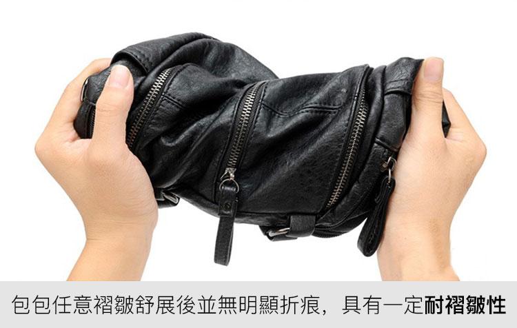 包包柔軟可任意扭曲折疊