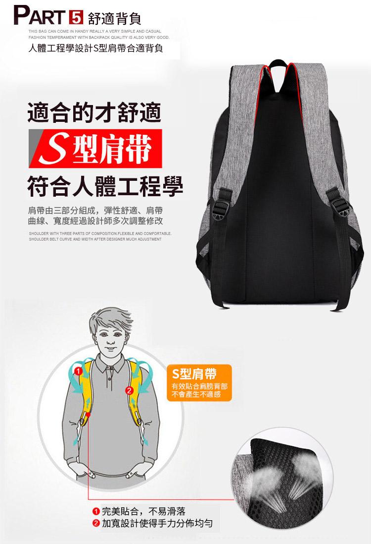情侶款雙肩包舒適人體工學設計