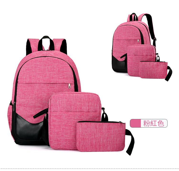 情侶款雙肩包三件組粉色