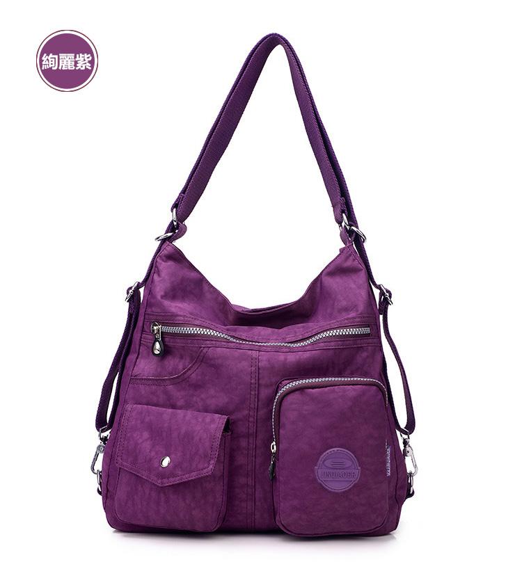 絢麗紫單肩防水尼龍包