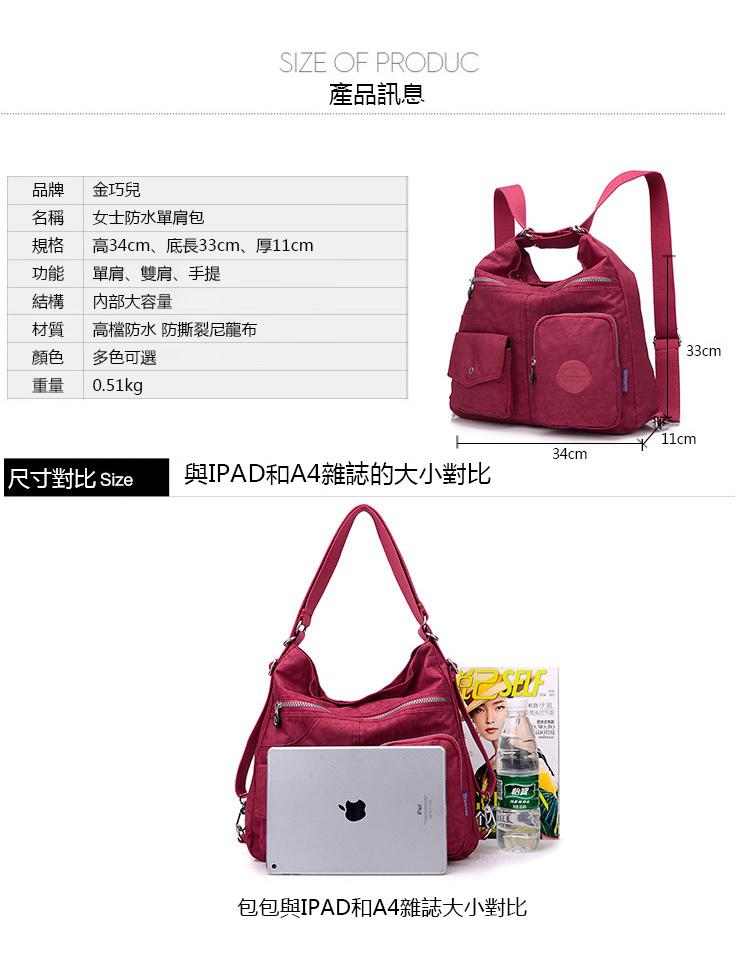 產品咨詢,包包尺寸材質以及與ipad實物對比