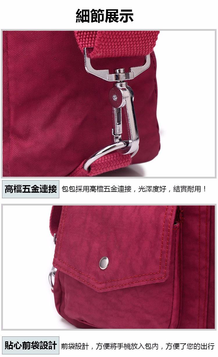 單肩防水尼龍包細節展示