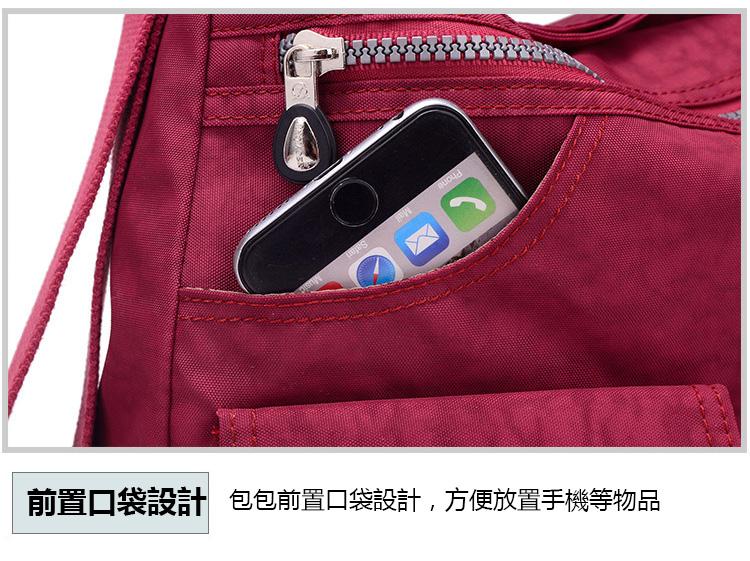 包包前置口袋設計