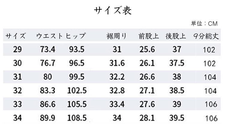 男士商务正装修身九分裤_22 (2).jpg