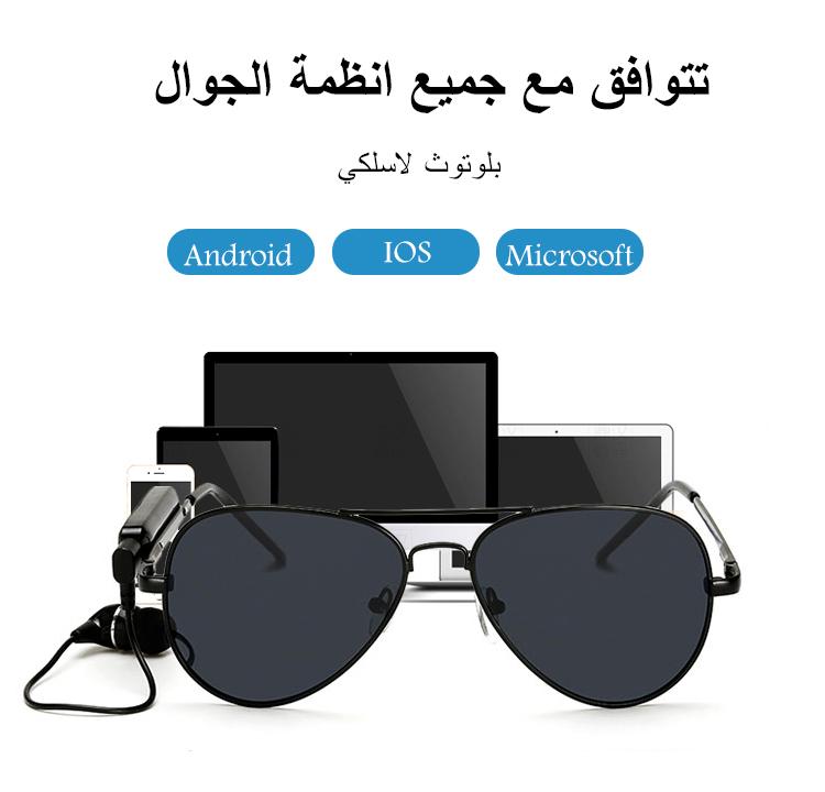 蓝牙耳机眼镜-ayu_19.jpg