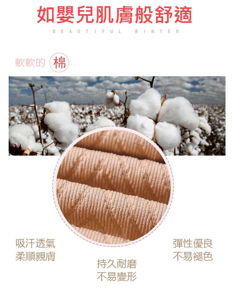 塑身衣純棉材料