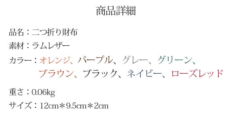 详情_17.jpg