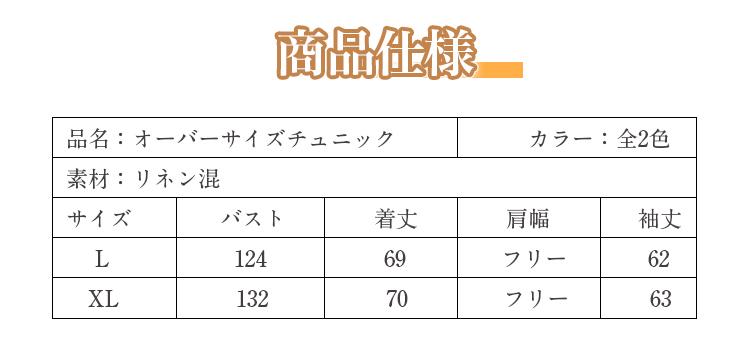 详情修改_15.jpg