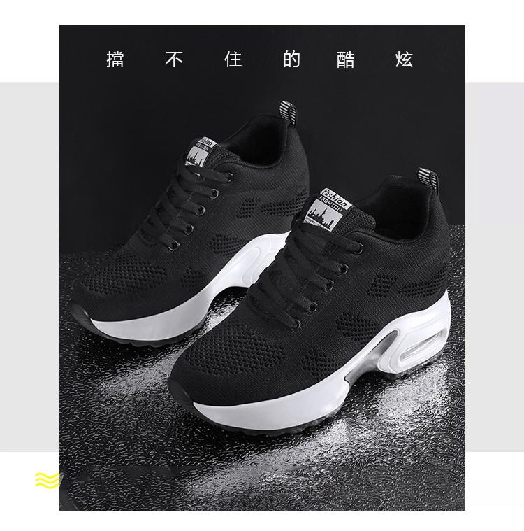 黑色氣墊運動鞋特寫