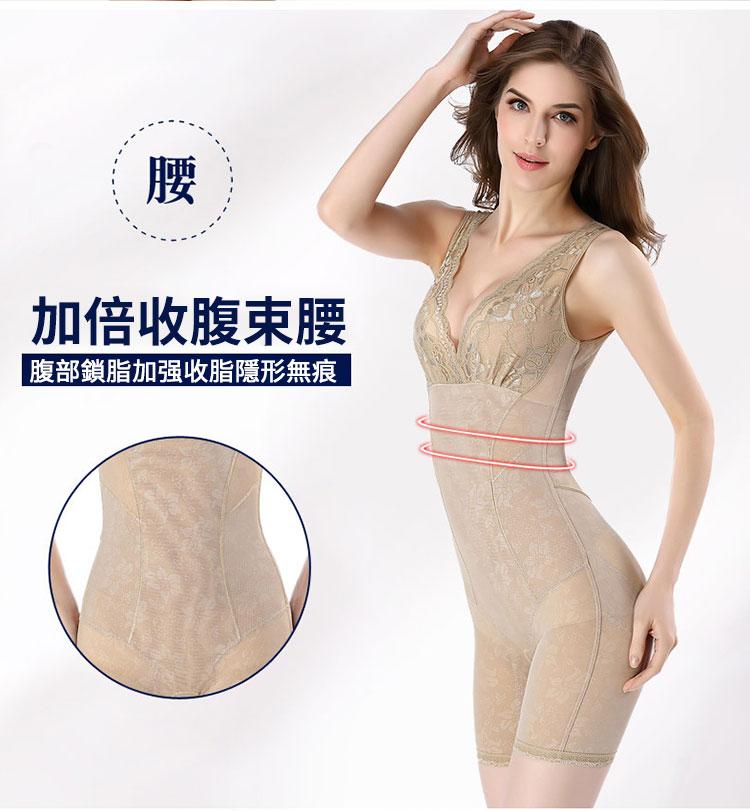 塑身衣收腰設計