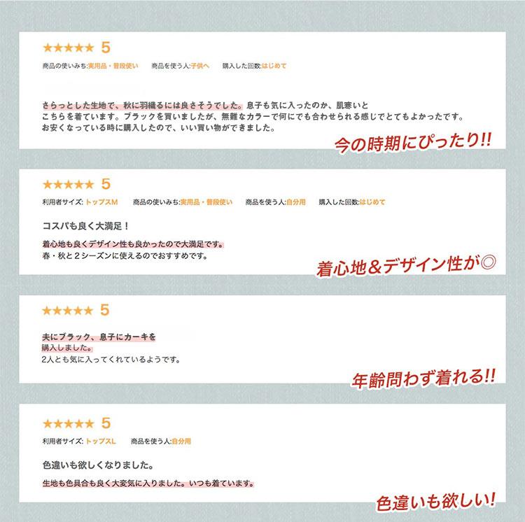 男士纯棉立领休闲夹克_07.jpg