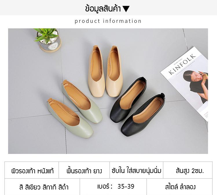 浅口软底鞋_21.jpg