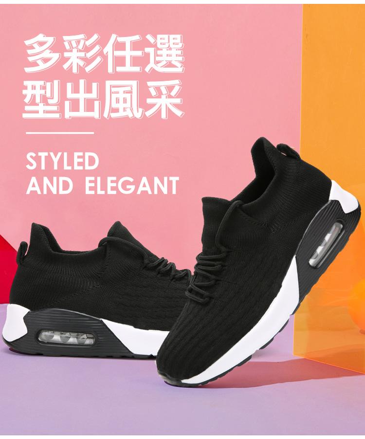黑色超跑氣墊運動鞋特寫