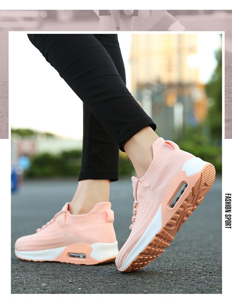 粉色氣墊運動鞋特寫