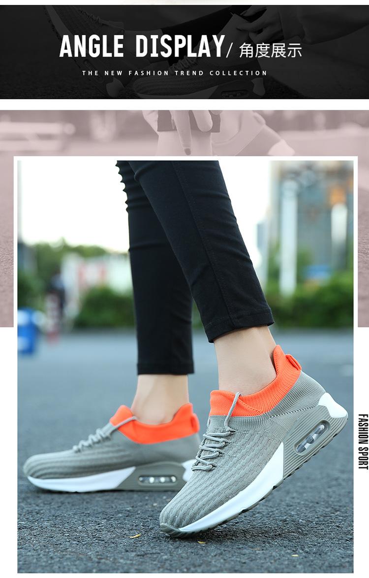 卡其色氣墊運動鞋模特街拍