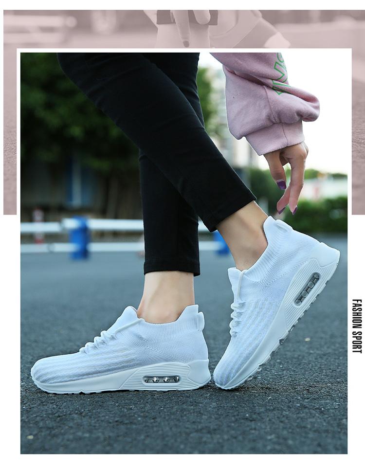 白色氣墊運動鞋特寫