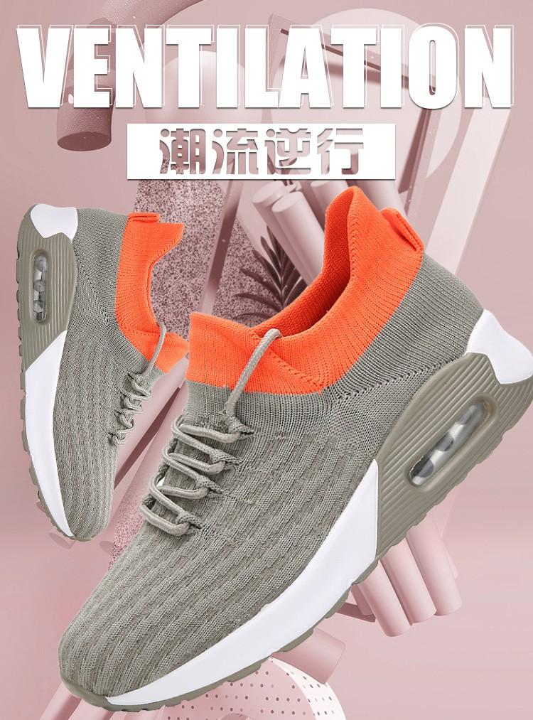 新潮流網面氣墊運動鞋特寫