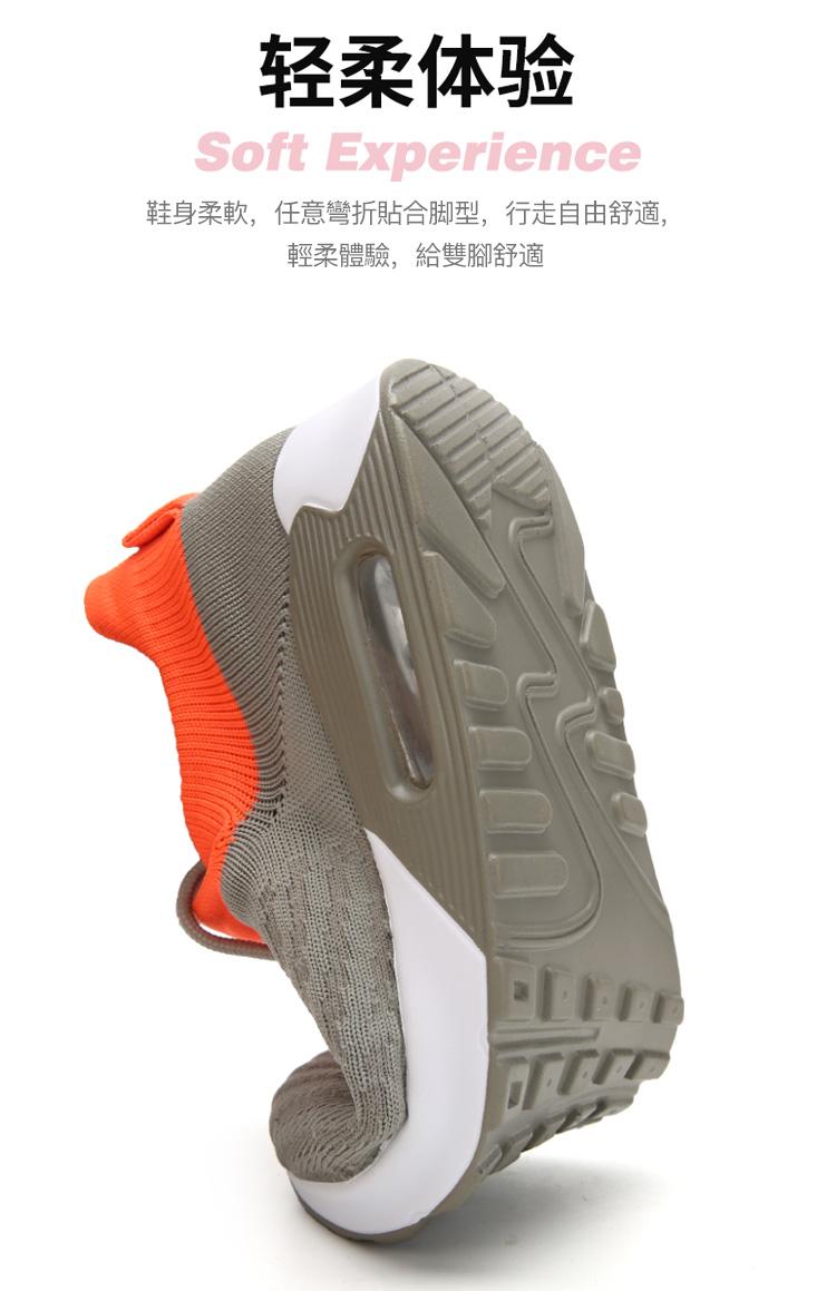 鞋身柔軟性展示