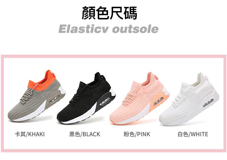 氣墊運動鞋顏色分類