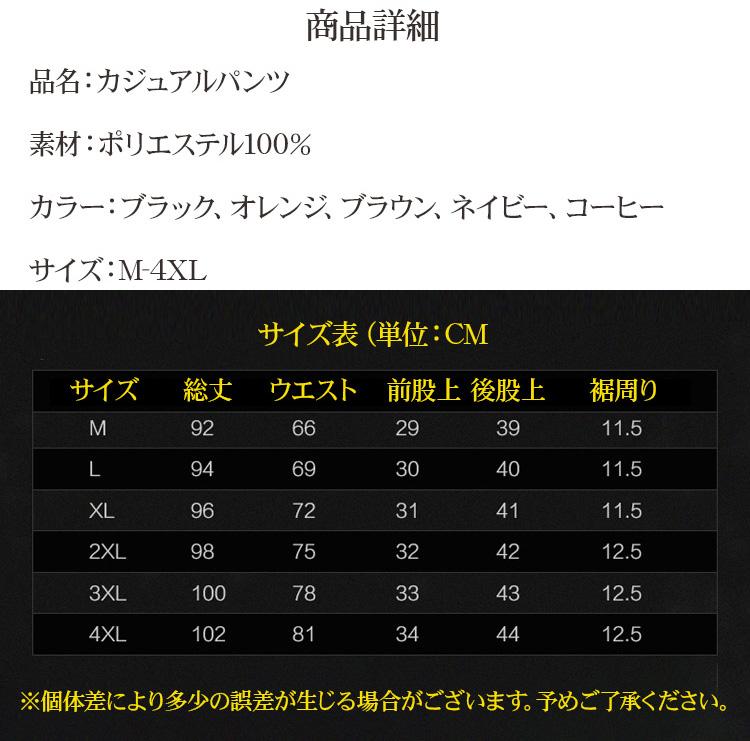 index_16.jpg