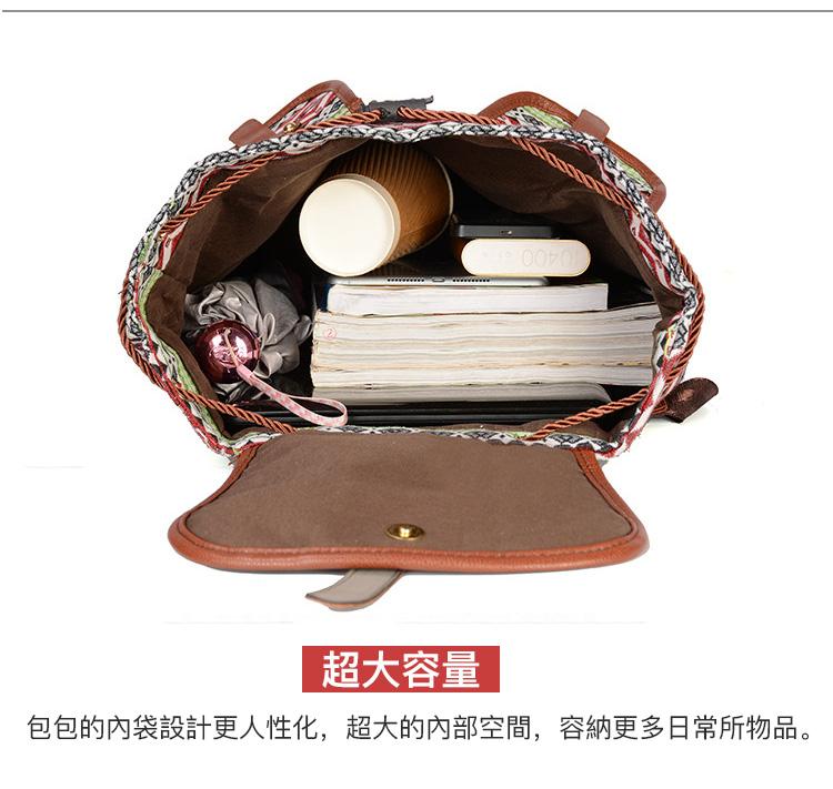 文藝復古休閒雙肩包內袋超大容量