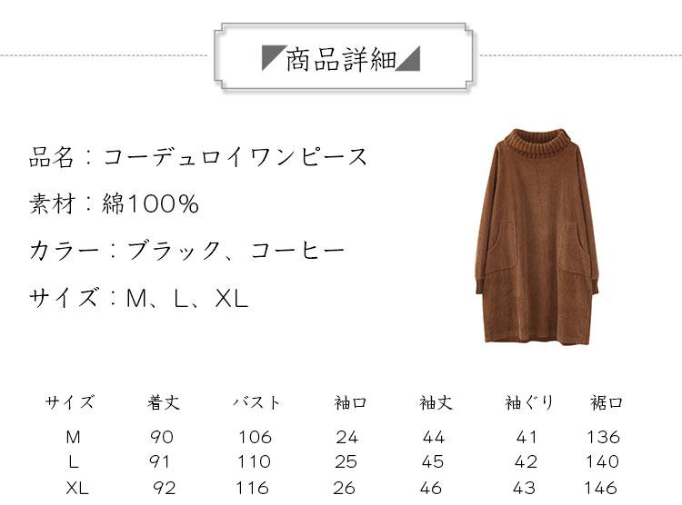 女士复古宽松加绒高领卫衣裙_21.jpg