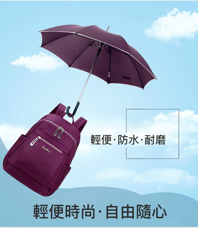 輕便時尚自由隨心,包包更輕盈